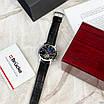 Стильний годинник Brücke J058, фото 8