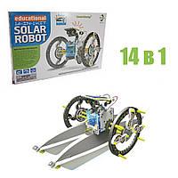 Робот конструктор Solar Robot 14 в 1 на солнечных батареях Детские конструкторы развивающие для мальчиков