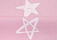 Сатин (хлопковая ткань) на розовом фоне нарисованные звезды (непрокрас 15 см от кромки каждые 40 см), фото 2
