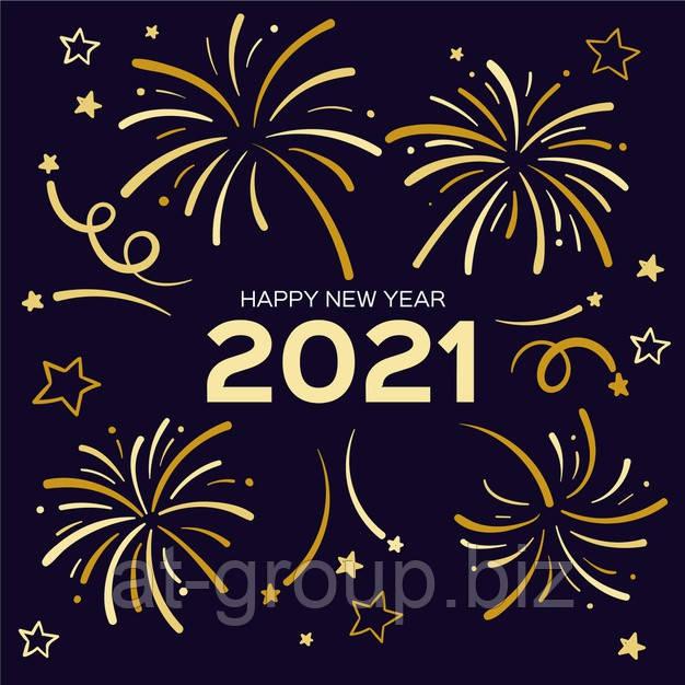 Вітаємо з наступаючим Новим роком!