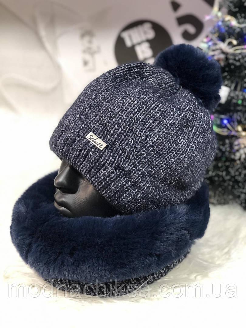Набор зимний шапка+хамут