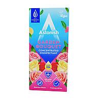 Суперконцентрат для дезінфекції та чищення Astonish Garden Bouquet 500 ml.
