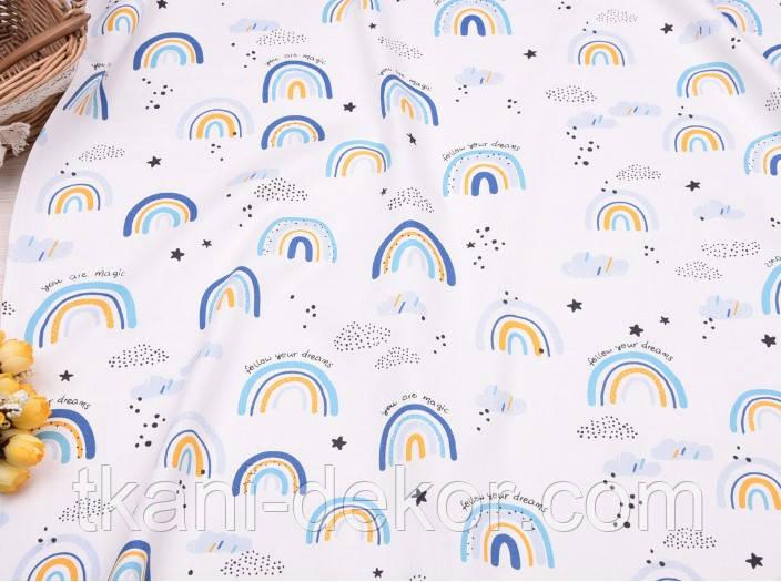 Сатин (хлопковая ткань) радуга с голубым (небольшое смещение рисунка)
