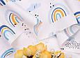 Сатин (хлопковая ткань) радуга с голубым (небольшое смещение рисунка), фото 3