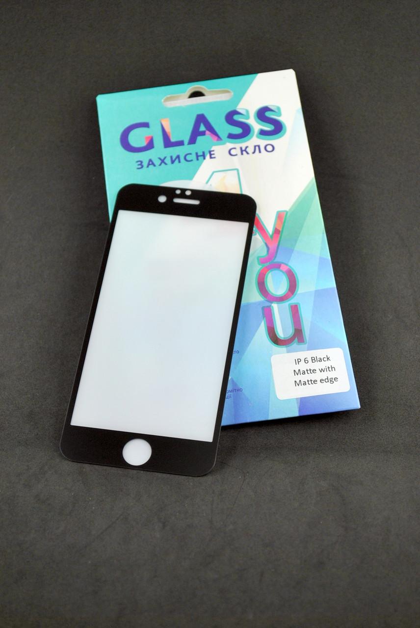 Защитное стекло iPhone 7+ / 8+ Matte with Matte edge Black 4you