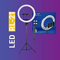 Кольцевая лампа METTLE RL-21 LED 54 см + штатив, профессиональная светодиодная лампа для съемок