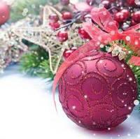 Наши выходные на зимние праздники!