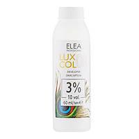 Окислительная эмульсия для волос Elea Professional Luxor Color Developer 3% (10 Vol.) 60 мл