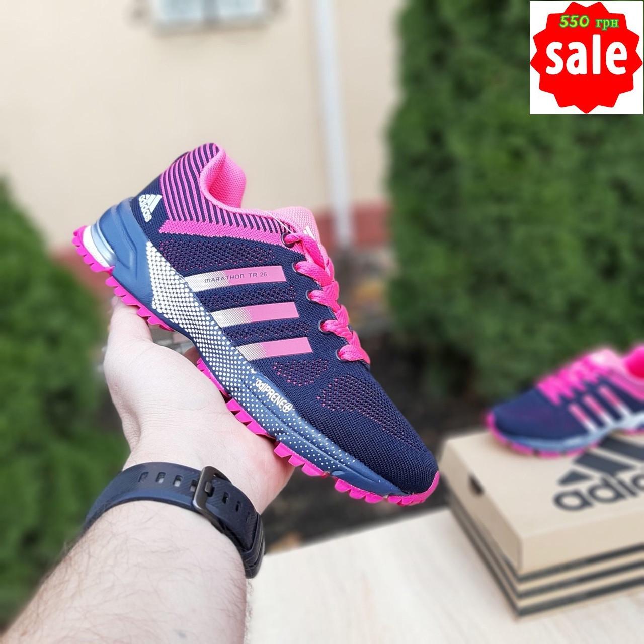 Кроссовки распродажа АКЦИЯ последние размеры Adidas Marathon Flyknit 550 грн 36й(22.5см), люкс копия