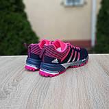 Кроссовки распродажа АКЦИЯ последние размеры Adidas Marathon Flyknit 550 грн 36й(22.5см), люкс копия, фото 3
