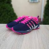 Кроссовки распродажа АКЦИЯ последние размеры Adidas Marathon Flyknit 550 грн 36й(22.5см), люкс копия, фото 2