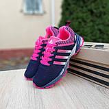 Кроссовки распродажа АКЦИЯ последние размеры Adidas Marathon Flyknit 550 грн 36й(22.5см), люкс копия, фото 4