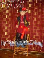 Детский карнавальный костюм Гуцул, Цыган - прокат, Киев, Троещина