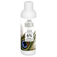 Окислительная эмульсия для волос Elea Professional Luxor Color Developer 6% (20 Vol.) 1000 мл