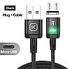 Магнитный кабель KUULAA MicroUsb 50CM Black