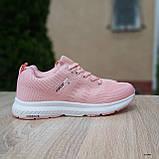 Кроссовки распродажа АКЦИЯ последние размеры Adidas 550 грн 41(26см), люкс копия, фото 4