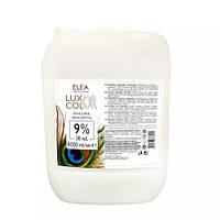 Окислительная эмульсия для волос Elea Professional Luxor Color Developer 9% (30 Vol.) 4000 мл
