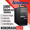 Lenovo Think Centr  E31  / Destkop 1155 / Intel core I3-4gen / DDR3-4gb / HDD-250GB (к.00100980)