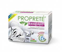 Бесфосфатный порошок для мытья посуды в посудомоечных машинах Proprete Brilliant, 1 кг