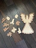 Дерев'яні пазли Ангел, фото 2