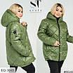 Женская зимняя куртка европух большого размера, размеры 50-52, 54-56, 58-60, фото 2