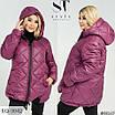 Женская зимняя куртка европух большого размера, размеры 50-52, 54-56, 58-60, фото 3