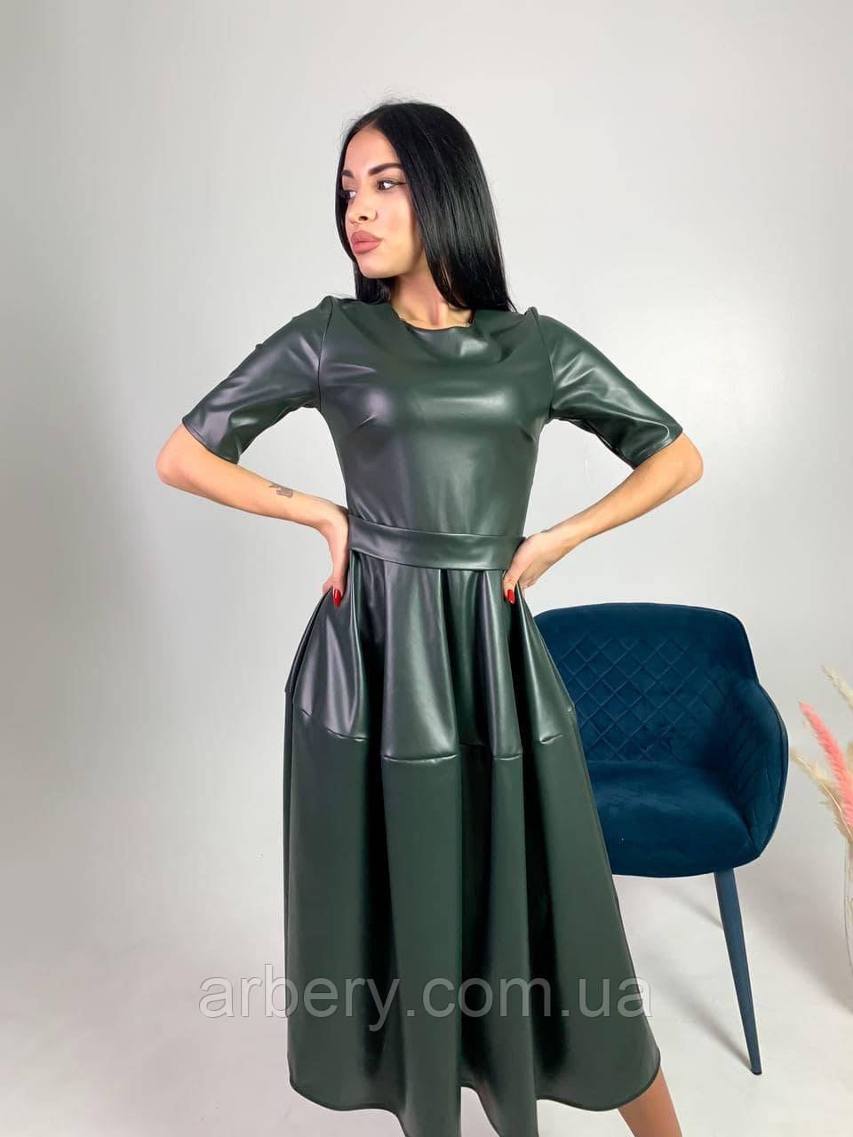Женское кожаное платье с обьемной юбкой