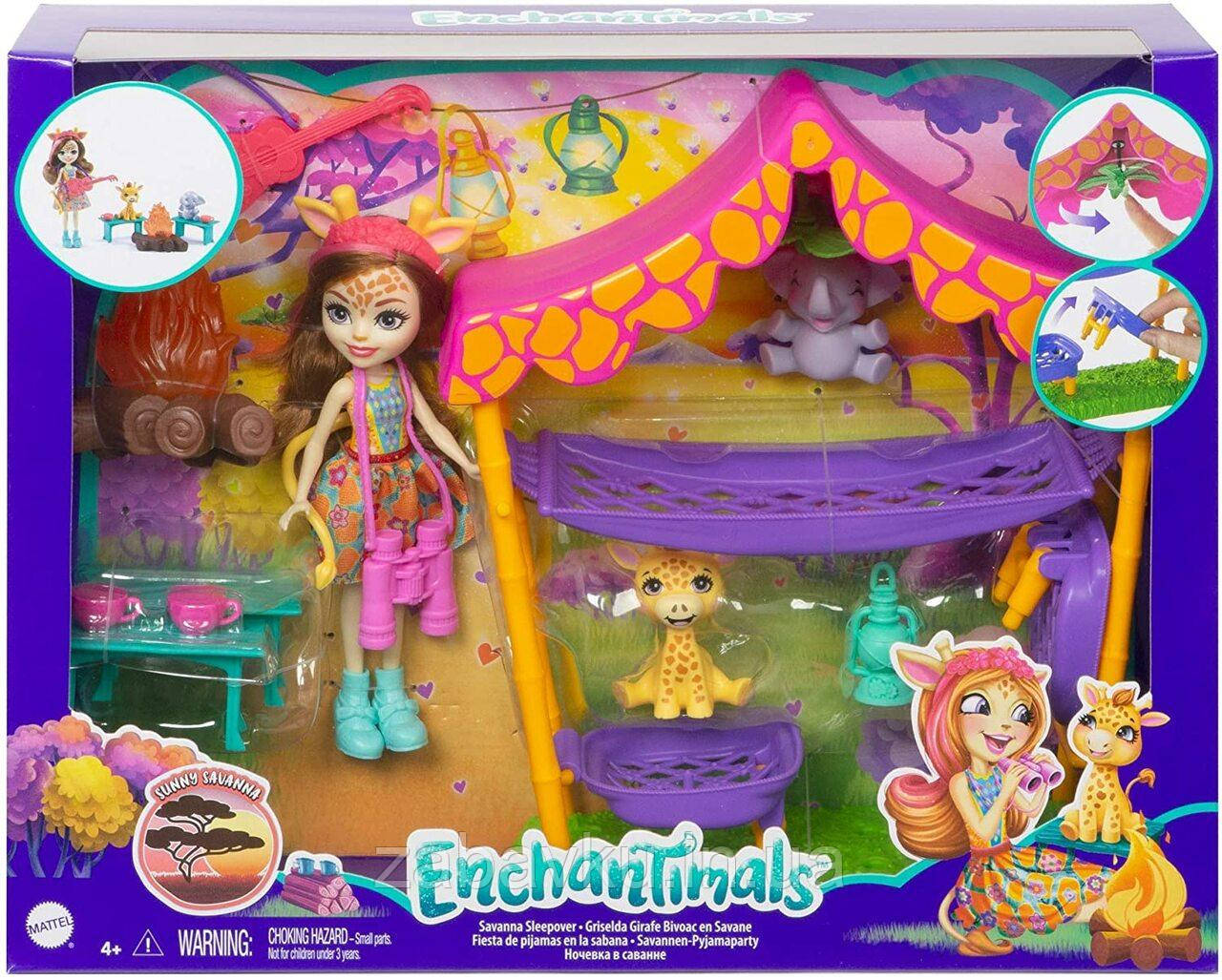 Enchantimals Savannah Sleepover Playset with Griselda Giraffe Doll Кукла энчантималс жираф ночевка в саванне