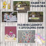 """Тематический набор игр """"Летние математические игры"""", фото 2"""