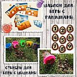 """Тематический набор игр """"Летние математические игры"""", фото 6"""
