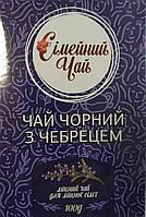 """Чай чёрный с чебрецом ТМ """" Семейный Чай"""" 100г"""