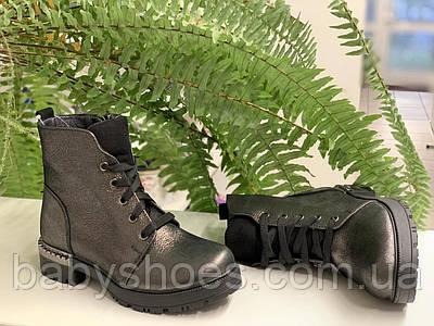 Зимние кожаные подростковые ботинки для девочек Masheros р.39-41,  мод.261