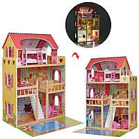 Кукольный домик с мебелью и подстветкой Bambi MD 2671 | Деревянный 3х этажный домик для кукол