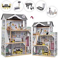 Кукольный домик с мебелью Bambi MD 2674 | Деревянный 3х этажный домик для кукол