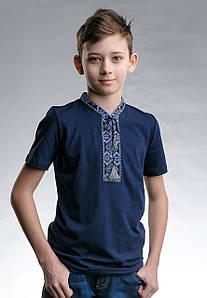Классическая детская футболка с вышивкой «Казацкая (синяя вышивка)»