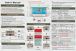 30А 12/24В Контролер заряду для солнячних батарей (модулів) ШИМ (PWM) с Дисплеєм + 2USB, фото 2