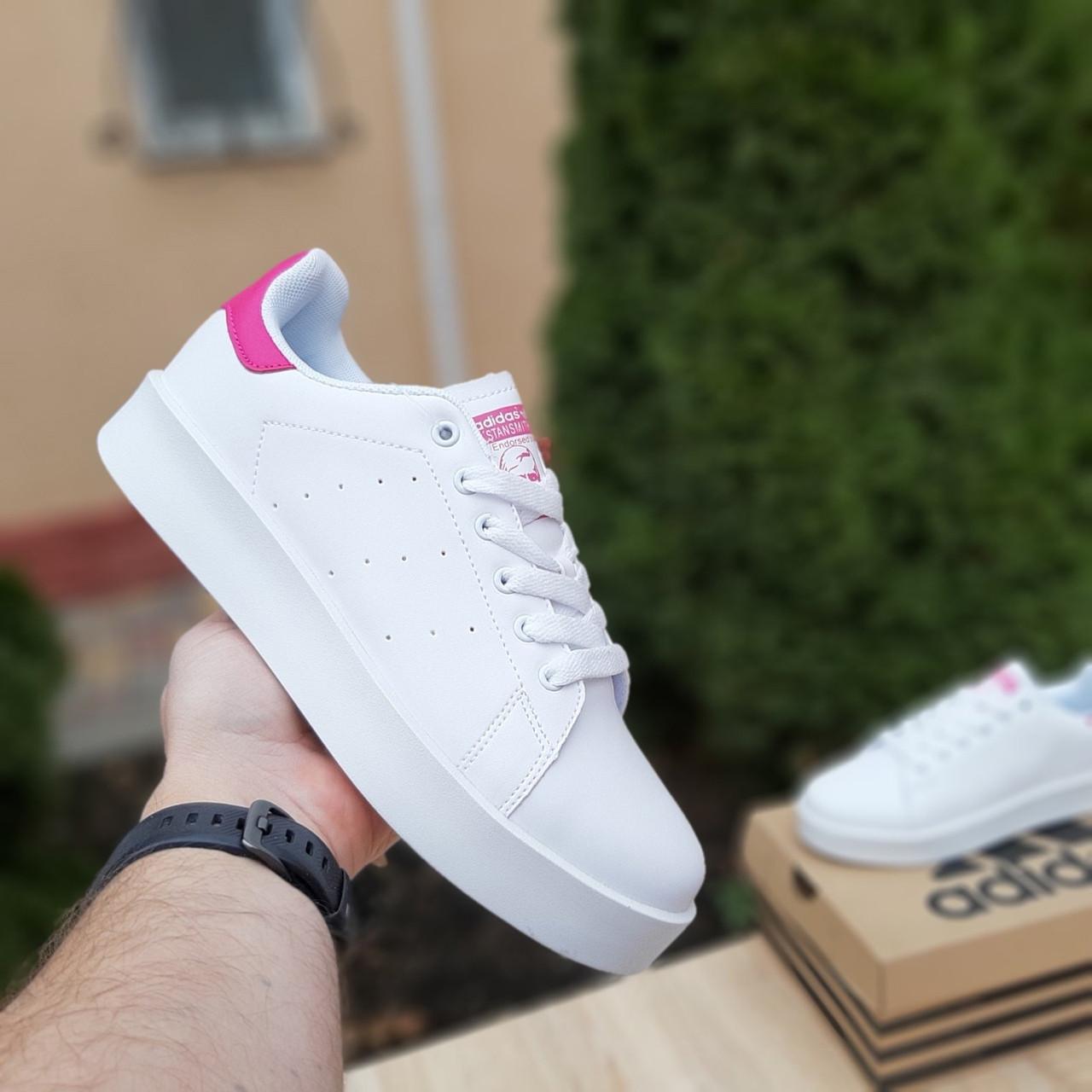Кроссовки распродажа АКЦИЯ последние размеры Adidas Stan Smith 550 грн 38(24см), 39(25см), 40(25, , люкс копия