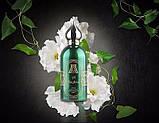 Attar Collection Al Rayhan парфюмированная вода 100 ml. (Аттар Колекшн Эль Райян), фото 3