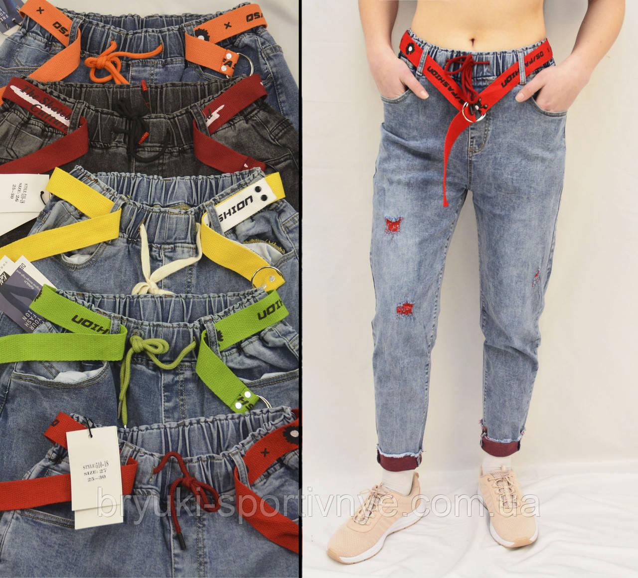 Джинсы МОМ с ярким ремнем  Женские стильные джинсы с потертостями Размер 25 - 30 (Голуой джинс, Красный пояс)