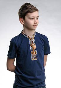 Детская футболка темно-синего цвета с вышивкой «Казацкая (золотая вышивка)»
