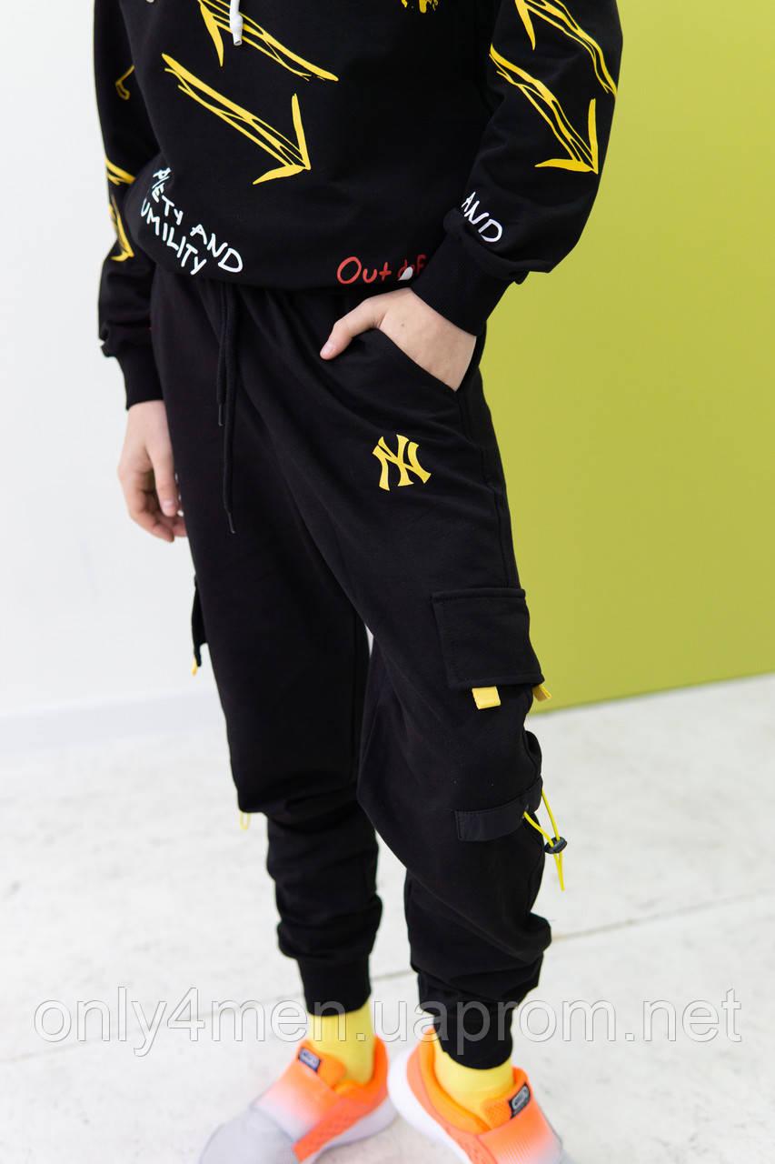 Штаны спортивные для мальчика  128-164см