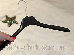 Пластиковые чёрные плечики вешалки 36см Польша б/у с металическим крючком для одежды