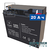 Аккумулятор AGM 20Ач 12В, AX-AGM-20, AXIOMA energy