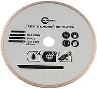 Диск алмазный Intertool - 180 мм плитка