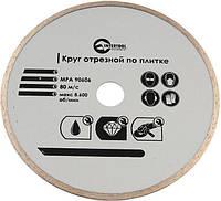 Диск алмазный Intertool - 230 мм плитка