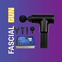 Массажер мышечный FASCIAL GUN KH-320 ручной, портативный массажер для всего тела