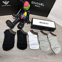 Набор Носков Gucci Pack 5 Gray/Black/White/Black/Gray