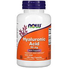 """Гиалуроновая кислота NOW Foods """"Hyaluronic Acid"""" с МСМ, 50 мг (120 капсул)"""