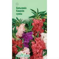 Семена Бальзамина Камелия смесь 0,5 г