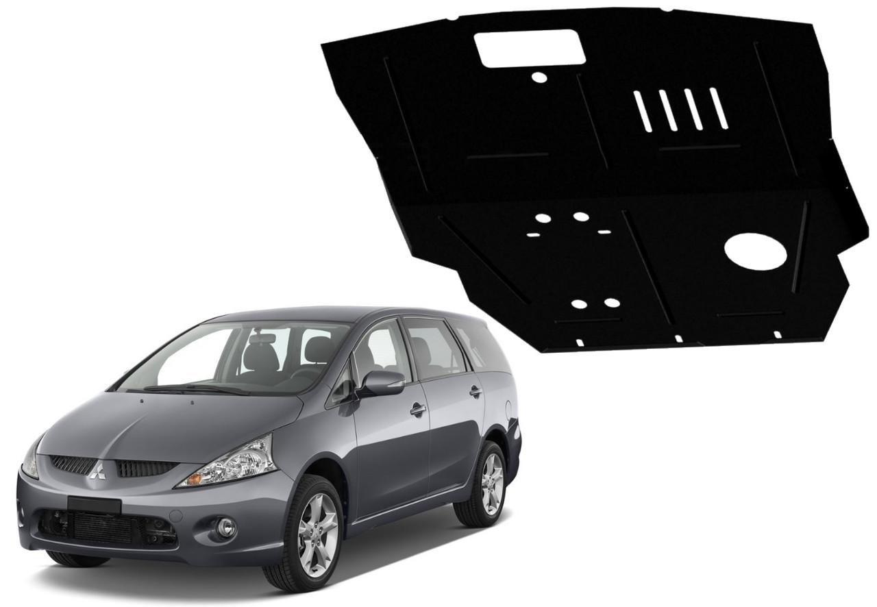 Защита двигателя Mitsubishi Grandis I 2003-2012